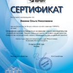 Сертификат Гарант: оспаривание сделок по банкротным основаниям